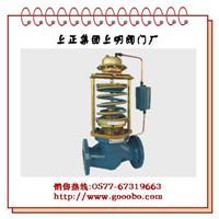 ZZY蒸汽型自力式压力调节阀 ZZY