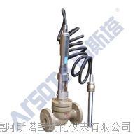 自力式压力温度控制调节阀,自力式温度控制调节阀,自力式温控调节阀,调节阀