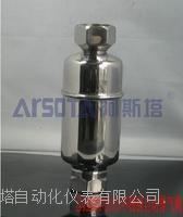 排气阀 不锈钢排气阀 螺纹排气阀 P11H-16P