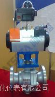 Q341F/H氧气专用球阀,气动氧气球阀,启动氧气球阀 Q341F/H