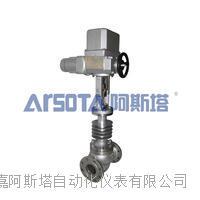 供应ZAZP型电动调节阀,电动调节阀,调节阀