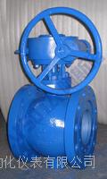 永嘉PBQ340H涡轮偏心半球阀 大口径涡轮手动偏心半球阀 侧装式偏心半球阀 PBQ3404系列