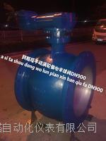 Q947型电动固定式球阀 施耐德电动球阀固定球阀