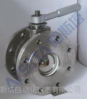 对夹式超薄型手动球阀 法兰式超短型球阀  Q71F型