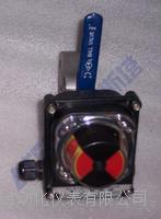 不锈钢对夹式反馈球阀 信号反馈球阀 ARSOTA信号球阀