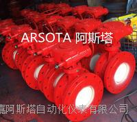 ARSOTA牌球磨铸铁硬喷硬旋球阀,批发旋球阀