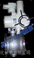 大力道电动偏心半球阀 耐磨电动侧装式偏心半球阀 PBQ9340H/F
