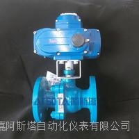 电动法兰球阀调节型球阀,调节型法兰电动球阀 QT941F-16