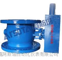 电液动侧装式偏心半球阀 DN750球阀 PBQ740H