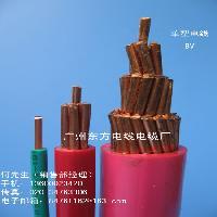 卖单塑电线13600023420图
