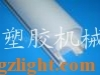 HDPE管、pp管、HIPS管、PE管、PVC管、PP异型材、高密度聚乙烯管
