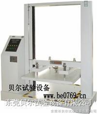 整箱压缩试验机 BF-W-5KN