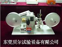 耐摩擦试验机 BF-RCA