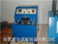 油墨脱色测试仪 BE-301