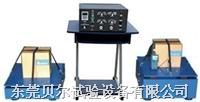 5000HZ高频振动试验台 BF-LD-HL