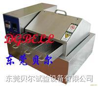 蒸汽老化试验机 BE-059