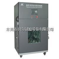 GB31241温控短路试验箱 BE-8102
