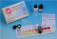 德国MN 铬测试盒VISOCOLOR® ECO Chromium 931020