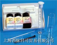 德国MN 电镀硫酸盐测试盒 914035
