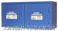 SECURALL 强腐蚀性化学品储存柜/安全柜(HDPE) FM认证SECURALL/高密度聚乙烯安全储存柜