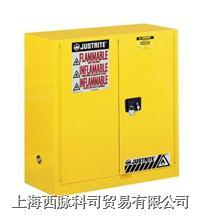 JUSTRITE立式易燃品安全储存柜/安全柜/防火柜/防爆柜(30加仑,黄色) JUSTRITE893000,FM认证