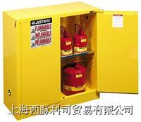 JUSTRITE立式易燃品安全储存柜/安全柜/防火柜/防爆柜(30加仑,黄色) JUSTRITE893020,FM认证