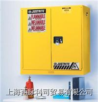 JUSTRITE吊柜式易燃品储存柜/安全柜/防火柜/防爆柜(20加仑,黄色) JUSTRITE893400,FM认证