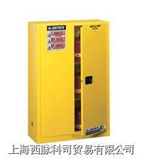JUSTRITE立式易燃品储藏柜(45加仑,黄色) JUSTRITE894500,FM认证