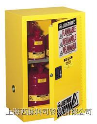 JUSTRITE立式易燃品储藏柜(12加仑,黄色) JUSTRITE891200,FM认证