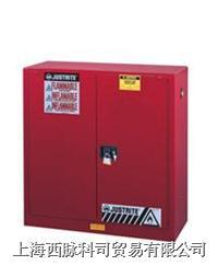 JUSTRITE可燃品储藏柜/安全柜/安全储存柜 JUSTRITE 893011,FM认证
