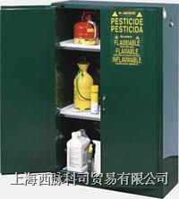 JUSTRITE杀虫剂储藏柜/安全柜/安全储存柜(绿色,45加仑) JUSTRITE 25450P,FM认证