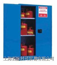 弱腐蚀性液体储存柜(30/45/60加仑) 30加仑,45加仑,60加仑