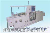 最终处理机 ZC-ZCJ-0403型