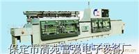 双面显影机 ZC—XYJ—0405 X型