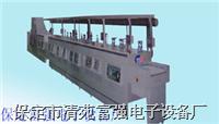 黑孔化生产线 ZC-HKHJ-0405型