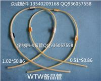 WTW管1 真空泵管