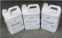 高品质橡胶测试油 3#