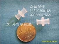 注射器接头,注射器母接头,医用塑料接头,医用鲁尔接头,塑料接头管