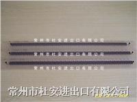 BTA16-1600V BTA16