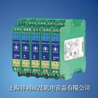 隔離式安全柵 SWP8047-EX