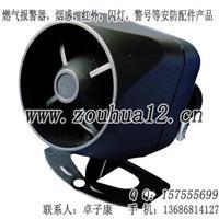 燃气报警器,烟雾报警器,温度报警器**的厂家,深圳市报警器*好的价格