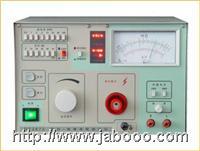 泄漏电流测试仪 DF2678A