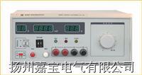 通用的接地电阻测试仪 DF2667