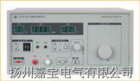 泄漏电流测试仪 DF2675BCD