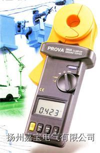 钳式接地电阻计(免打地针)TES5600 钳式接地电阻计(免打地针)TES5600