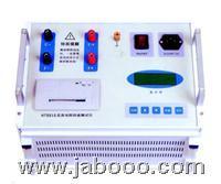 变压器直阻快速测试仪/感性负载直流电阻速测仪 HT5510