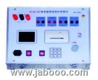 JBC-03继电保护测试仪  JBC-03
