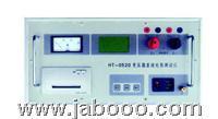 直流电阻速测仪、变压器直流电阻测试仪 ZGY-Ⅲ