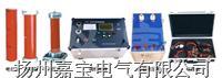 变频串联谐振耐压试验装置  YHCH-2858-200KVA/200KV