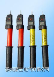 高压验电器 GD-110KV,10,35,220,500